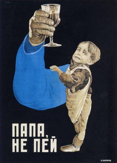 Буланов1929
