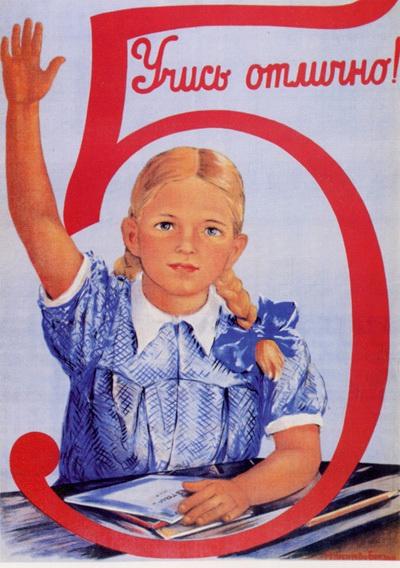 Нестерова-Берзина1948