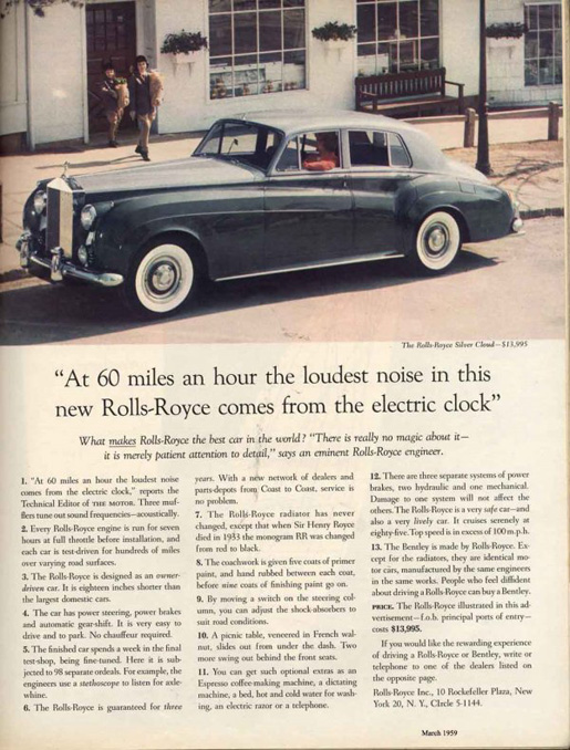Rolls-Royce реклама в журнале