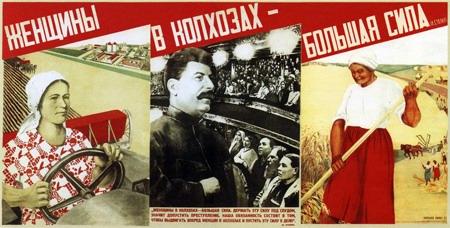 Советские социальные плакаты 1930-1940 - «Женщины в колхозах — большая сила…», Пинус Н. С., 1933 г