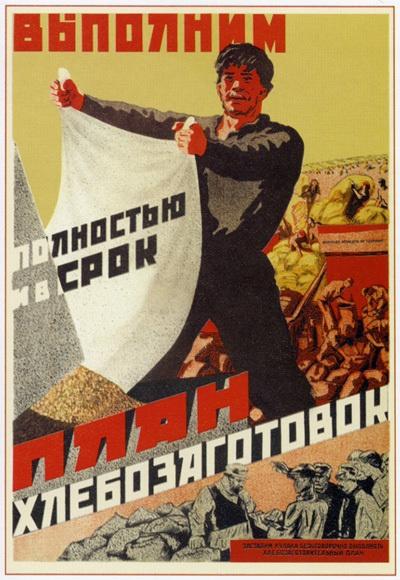 Советские социальные плакаты 1930-1940 - «Выполним полностью и в срок план хлебозаготовок», Лобанов А., 1930 г