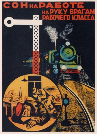 Советские социальные плакаты 1930-1940 - «Сон на работе — на руку врагам рабочего класса», Чашников И., Иогансон Б. В., 1931 г