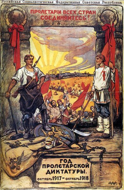 Апсит 1918 г