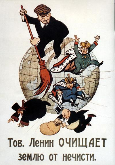Тов. Ленин очищает землю от нечисти 1920 г