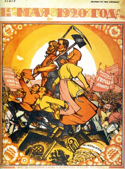 1 мая 1920 г. Кочергин