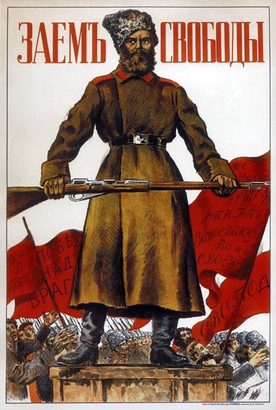 Кустодиев Заем свободы 1917 г