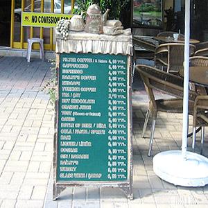 выносное меню ресторанавыносное меню ресторана - рекламный указатель