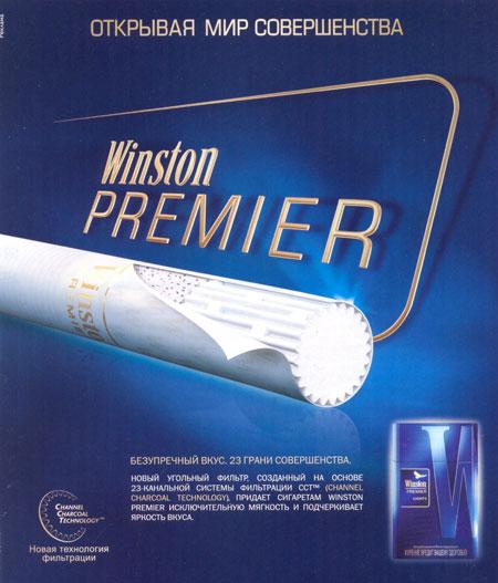 реклама на табачные изделия