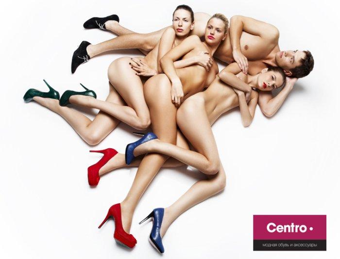 Принты Centro с обнаженными моделями