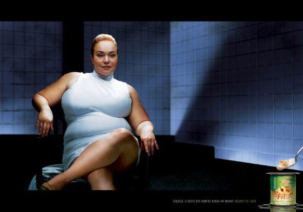 Рекламная кампания низкокалорийных йогуртов Fit Light Yogurt.