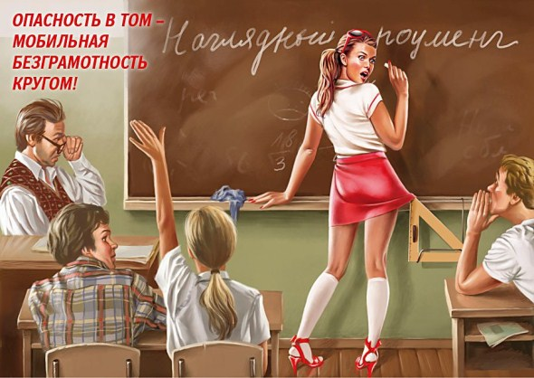 Pin up календарь для «Мегафона» - художника Валерия Барыкина