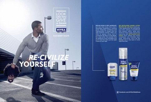 Новая скандальная реклама Nivea