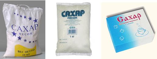 обычные сахарные упаковки