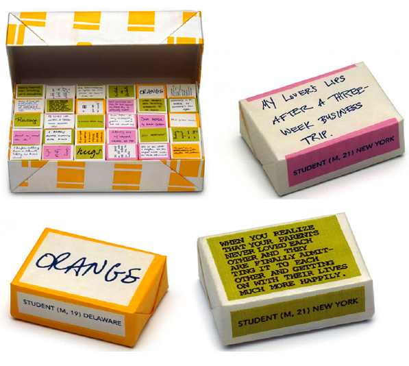 Социальный проект на упаковке сахара
