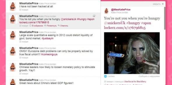 Отличная кампания Snickers в социальных сетях