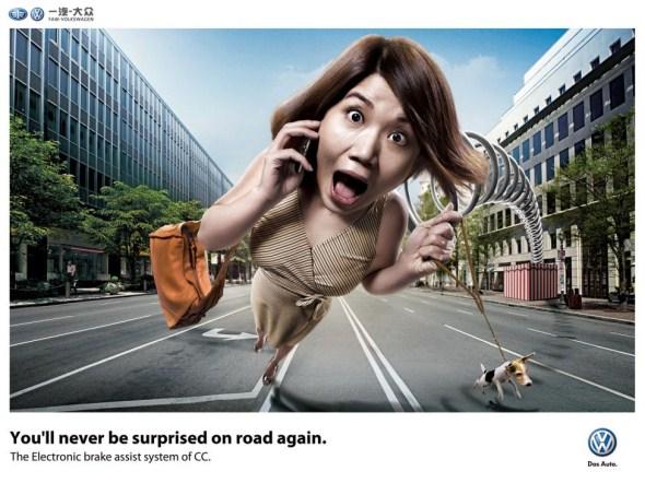 Печатная рекламная кампания Volkswagen