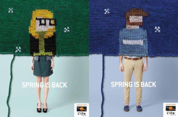 Креативная концепция для продвижения молодежной одежды L'illa от агентства DDB Barcelona