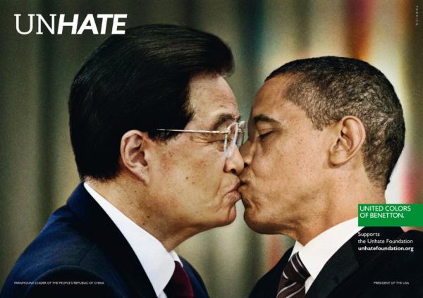 Провокационная реклама от бренда Benetton - Китай - США