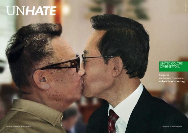 Провокационная реклама от бренда Benetton - Северная Корея - Южная Корея