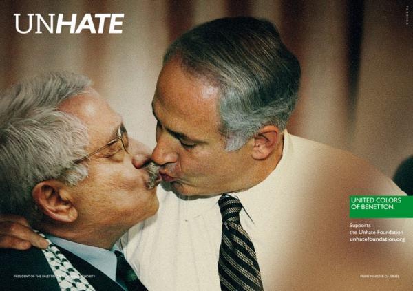 Провокационная реклама от бренда Benetton - Палестина - Израиль