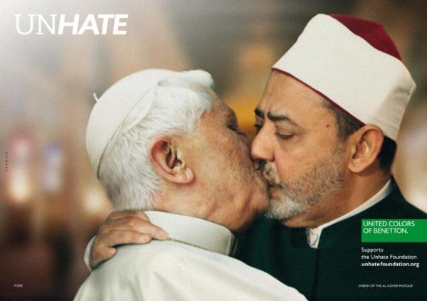 Провокационная реклама от бренда Benetton - Ватикан - Аль-Азхар