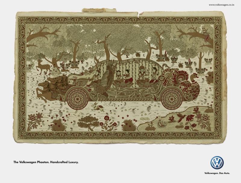 печатная реклама Volkswagen Phaeton
