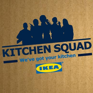 Рекламная 