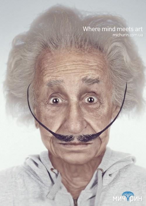 Синтез Эйнштейна и Дали в рекламе